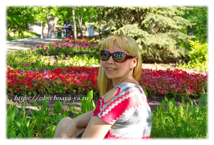 Мой портрет летом в парке/Блог обычной женщины