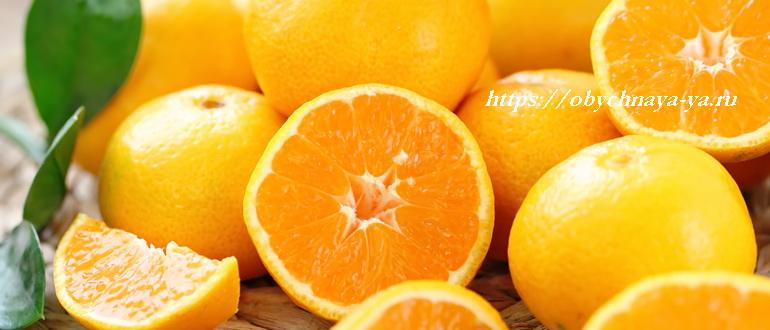 В чем польза апельсинов/Блог обычной женщины