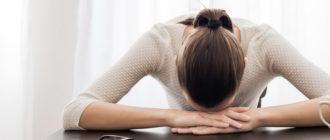 Признаки хронического стресса/Блог обычной женщины