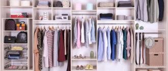 Как избавиться от затхлого запаха одежды/Блог обычной женщины