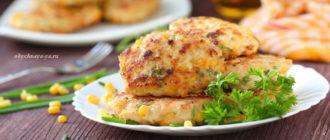 Что приготовить из куриного фарша на ужин/Блог обычной женщины