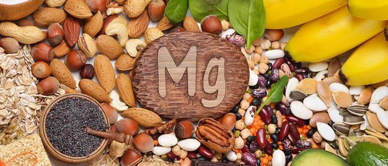 Перечень продуктов с большим содержанием магния/Блог обычной женщины
